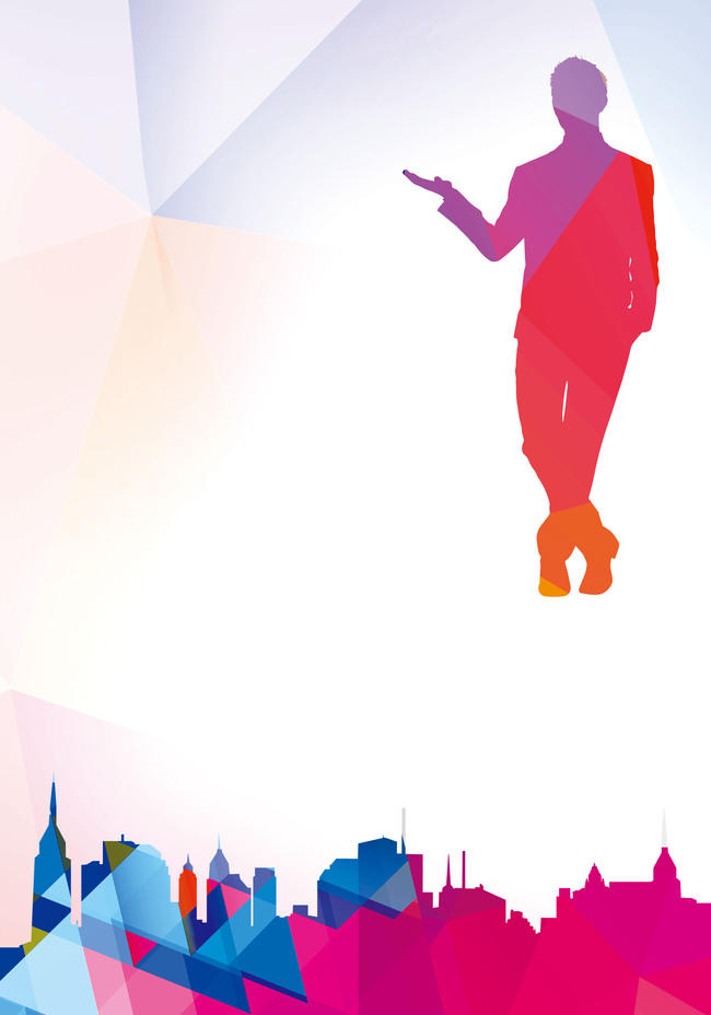 Art Design Symbol Silhouette Background Graphic Gift Card