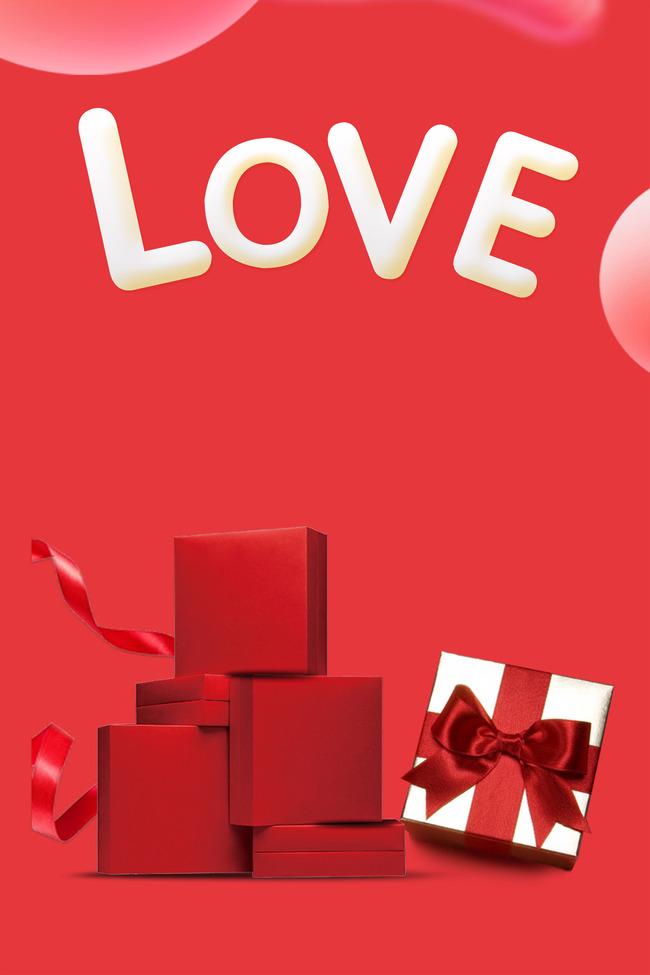 3d Box Ribbon Symbol Background Gift Birthday Sign Background