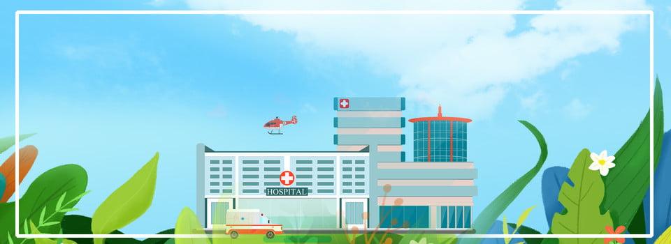 Bahan Latar Belakang Papan Display Rumah Sakit, Panel Display Rumah Sakit,  Budaya Medis, Budaya Rumah Sakit Gambar Latar Belakang Untuk Unduhan Gratis