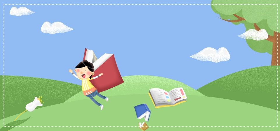 Cartoon Flying Books Tree House Schooling Home Kids Background Cartoon Flying Books Trees Background Image For Free Download Affordable and search from millions of royalty free images, photos and vectors. https pngtree com freebackground cartoon flying books tree house schooling home kids background 1049682 html