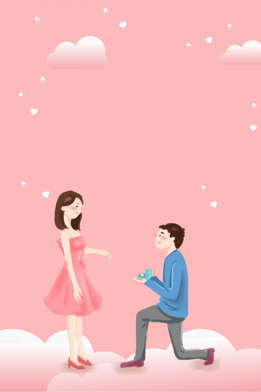 Cartoon Minimalistic Pink Valentine Confession H5 Background