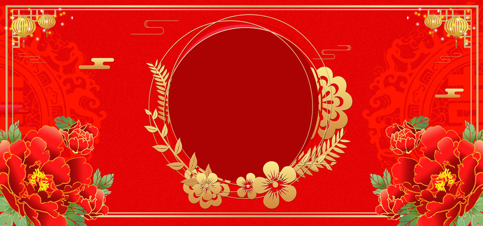 Chinese Wedding Minimalist Red Banner Background Marriage