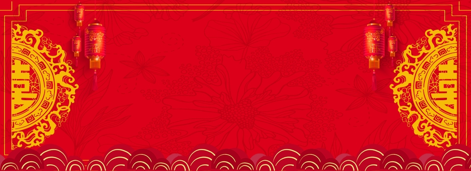 Chinese Wedding Texture Red Banner Background Marriage
