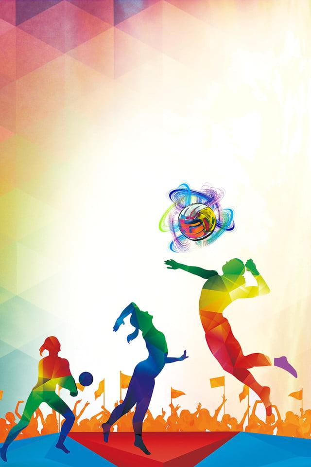 Картинки для объявления спортивные