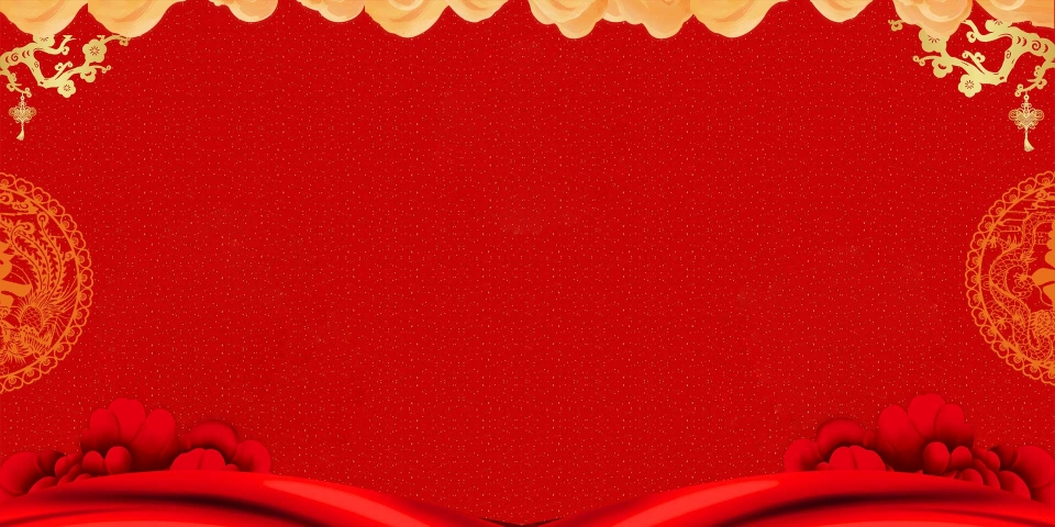 Stage Wedding Atmosphere Red Banner Background Marriage Wedding Atmospheric Wedding Background Image For Free Download