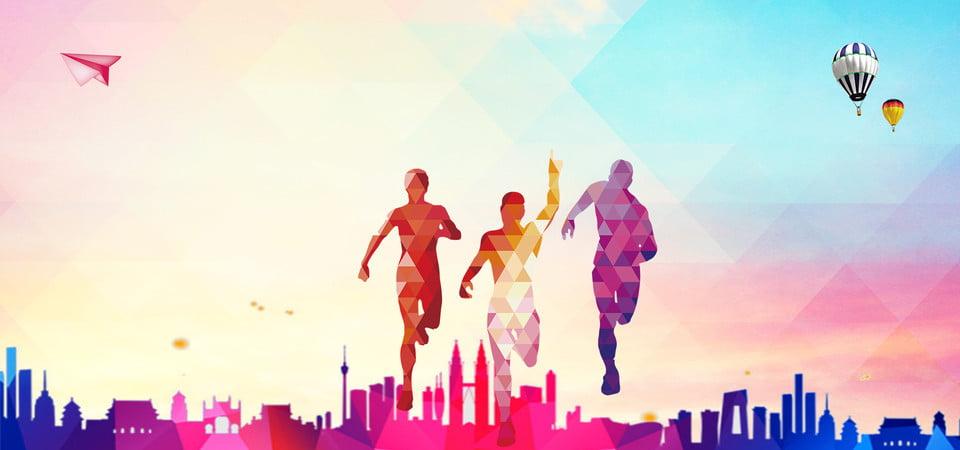 Struggling Run Poster Background, Struggle Background