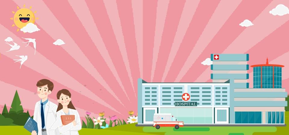 512 Nurses Day Cartoon Gradient Cartoon Powder Banner ...