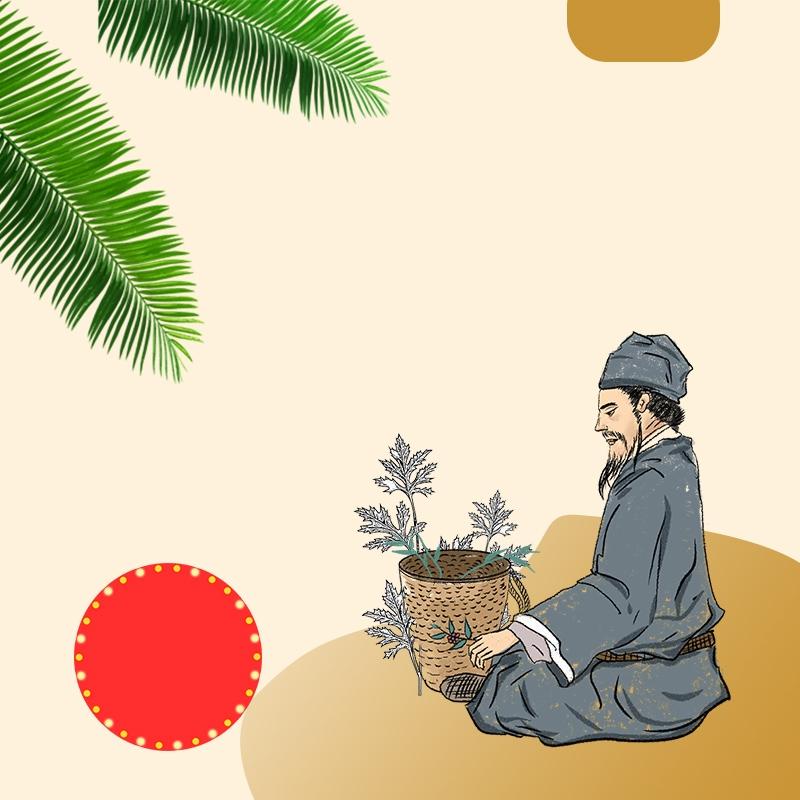 medicina tradizionale cinese per la perdita di peso