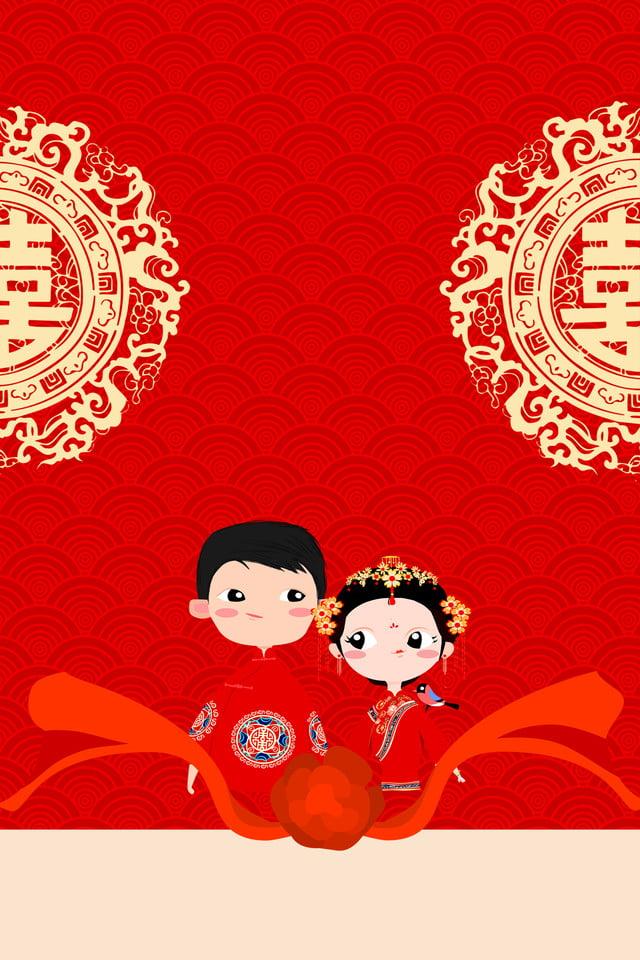 Modele Chinois Rouge Mariage Modele De Fond Affiche Modele