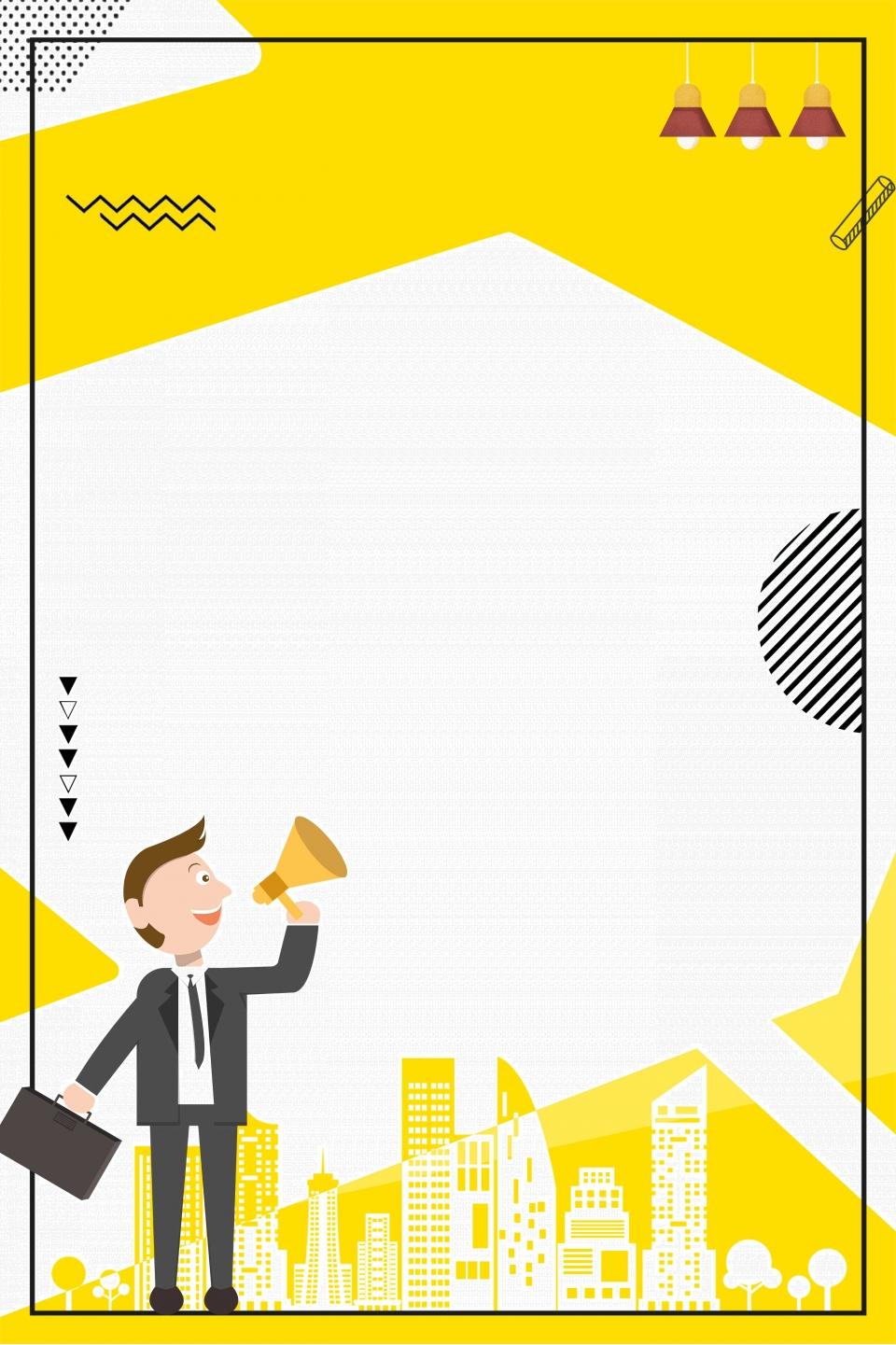 تصميم الملصقات الإعلان الخارجي الملصق الخارجي ملصق الكرتون تصميم الملصقات توظيف الحرم الجامعي الهواء صورة الخلفية للتحميل مجانا