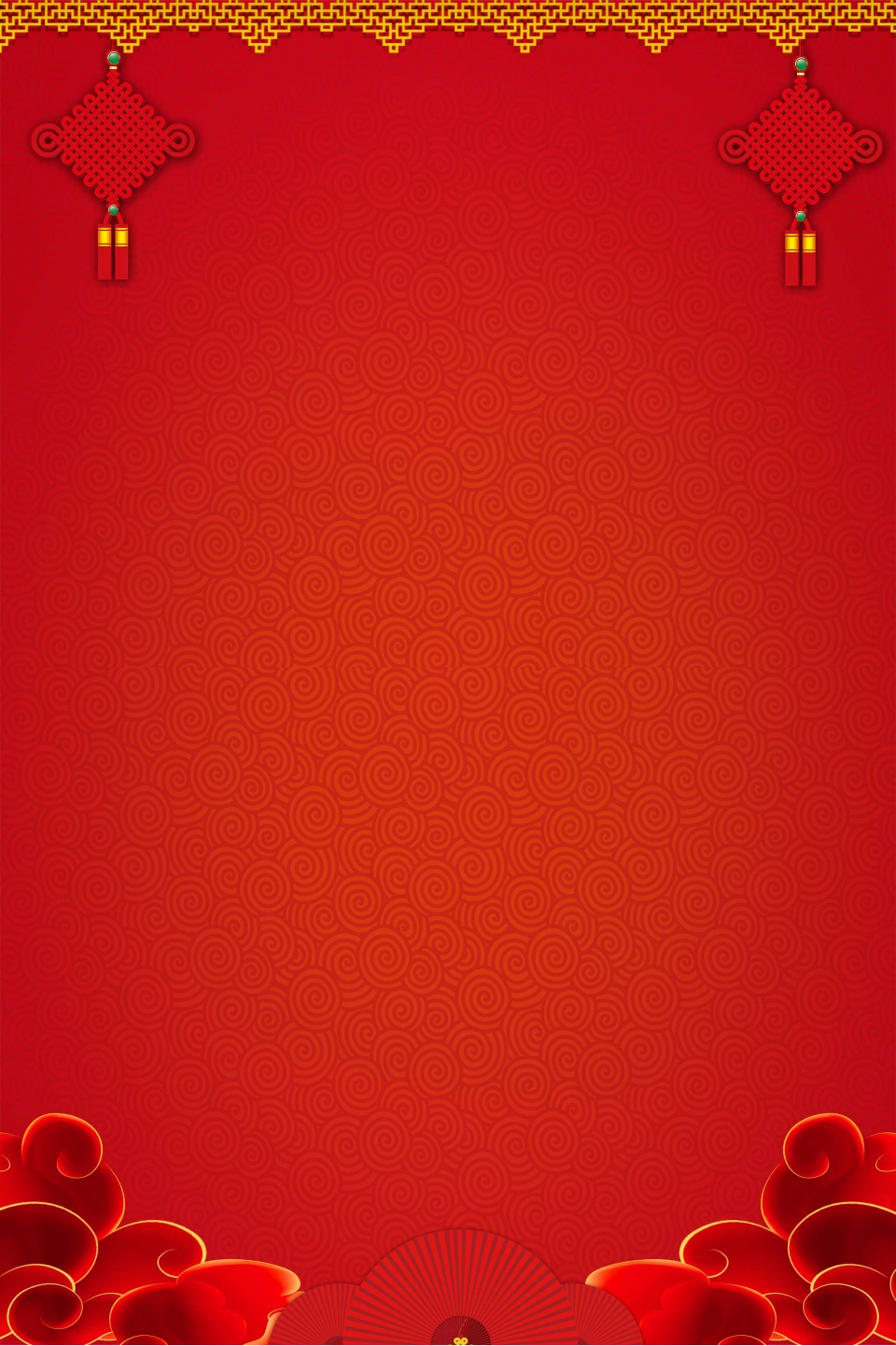 red festive chinese wedding poster background material
