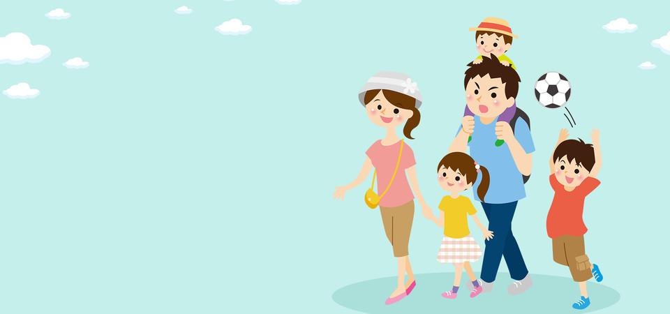 Gambar Latar Belakang Poster Keluarga Kartun Vektor Taobao Yang Terdiri Daripada Empat Ibu Bapa Dan Anak Anak Hari Keluarga Vektor Kartun Melancong Latar Belakang Untuk Muat Turun Percuma