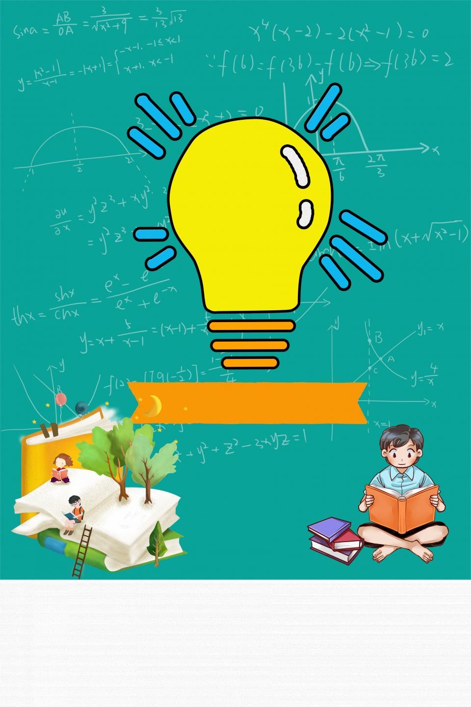 autumn class enrollment training leaflet creative education