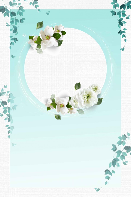 Beautiful Mint Green Art Little Fresh July Hello Poster Background
