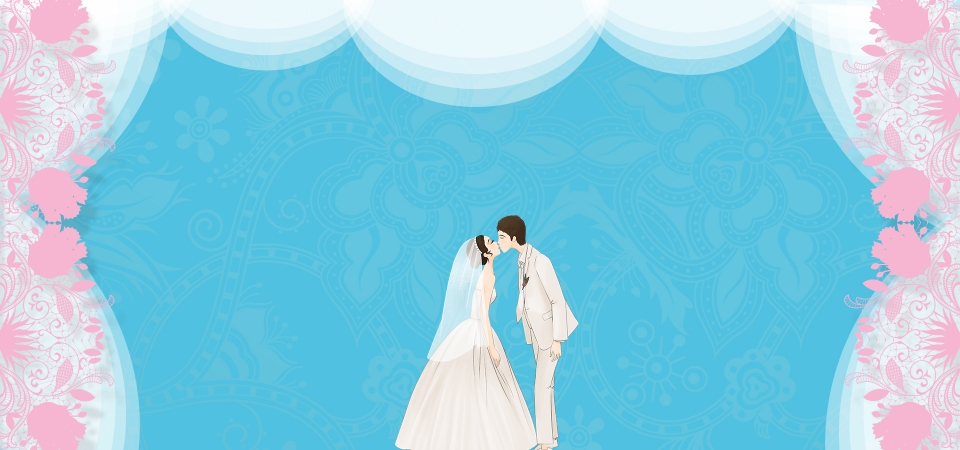 Blue Vector Illustration Newcomer Wedding Background