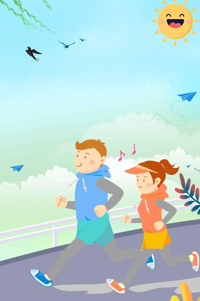 Cartoon Kids Running Poster Background Material Cartoon Running Exercise Background Image For Free Download