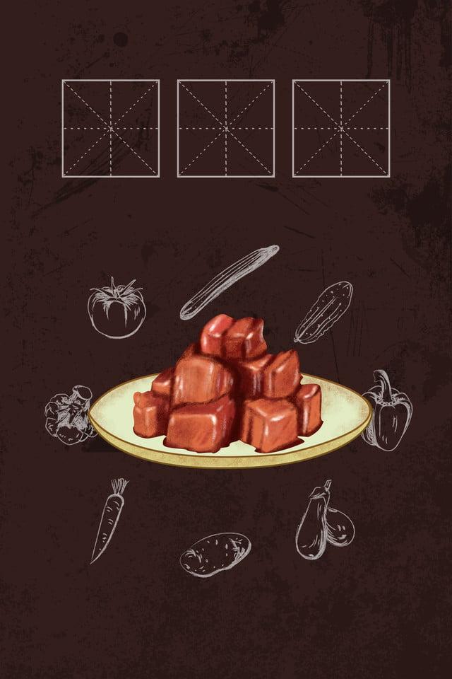 Poster Promosi Masakan Tradisional Cina Direbus Daging Babi Masakan Tradisional Cina Pembukaan Restoran Gourmet Promosi Makanan Gambar Latar Belakang Untuk Unduhan Gratis