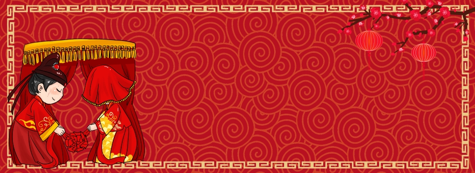 Chinese Wedding Classical Red Banner Marriage Wedding Western Wedding Background Image For Free Download
