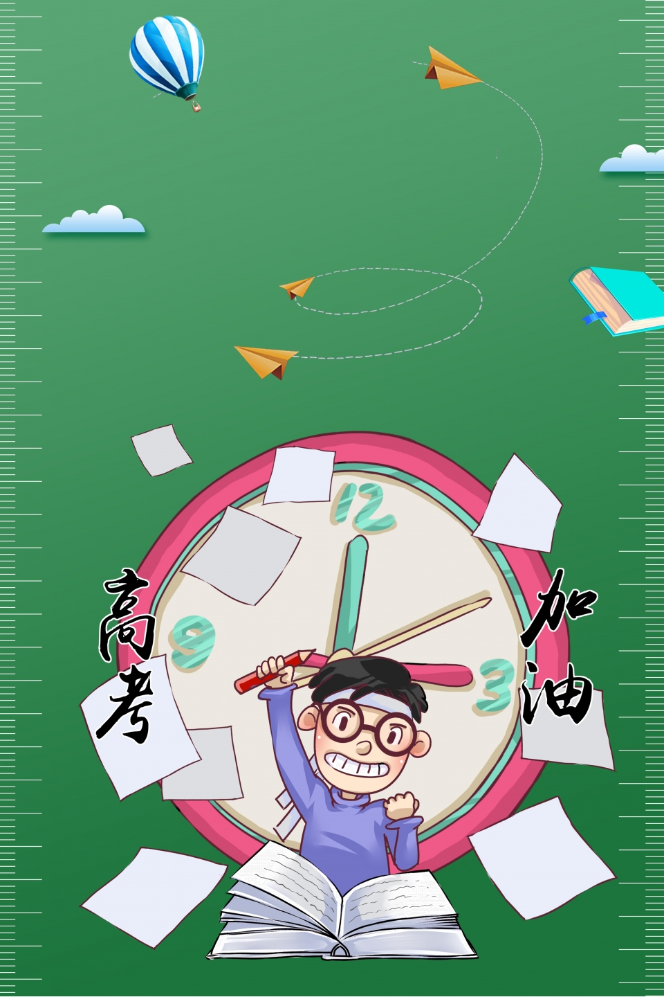 college entrance examination school education creative poster design background template