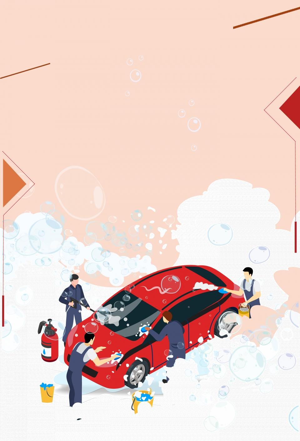 Creative Underwater World Car Wash Advertising Poster Background