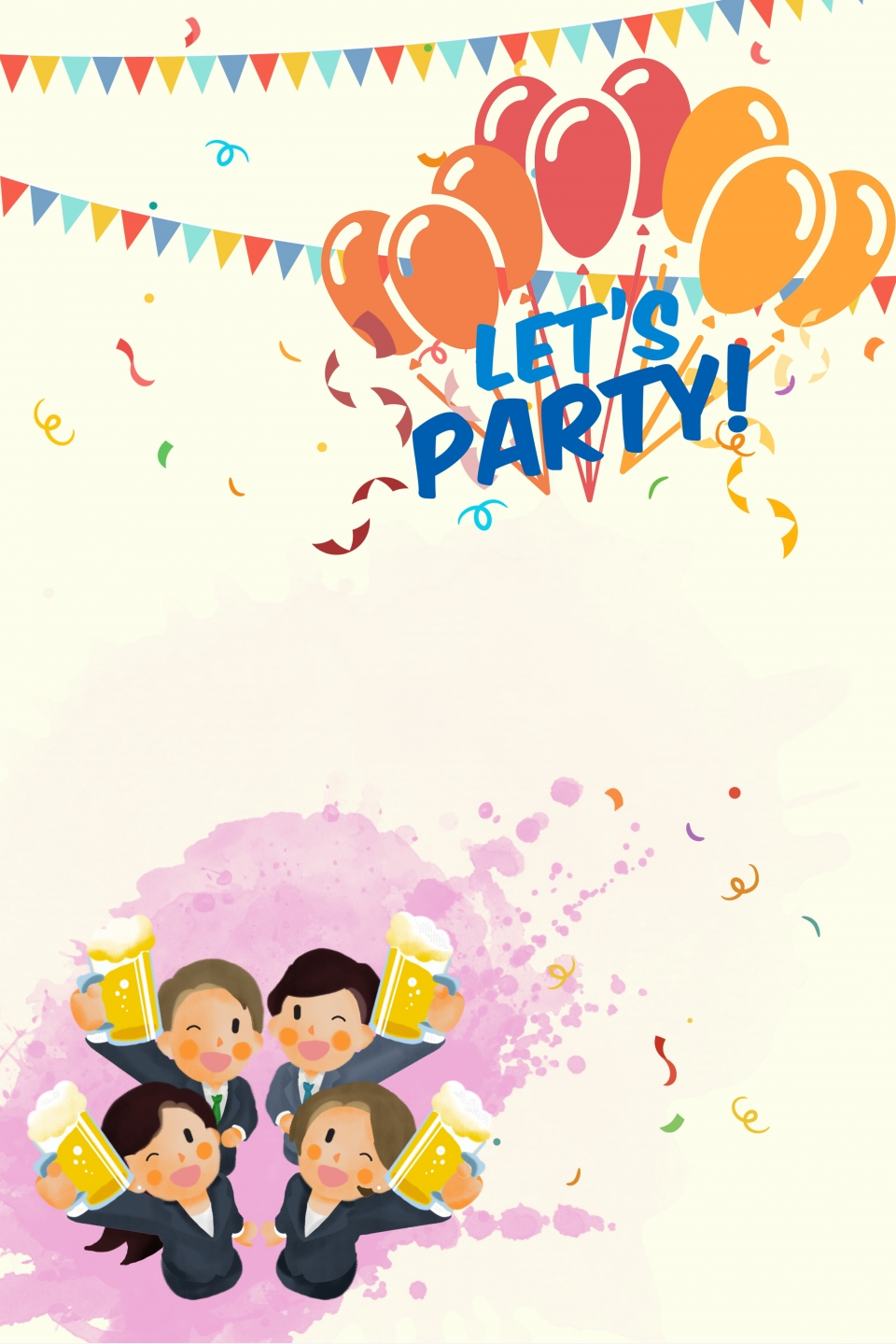 Cute Party Invitation Invitation Party Simple Material