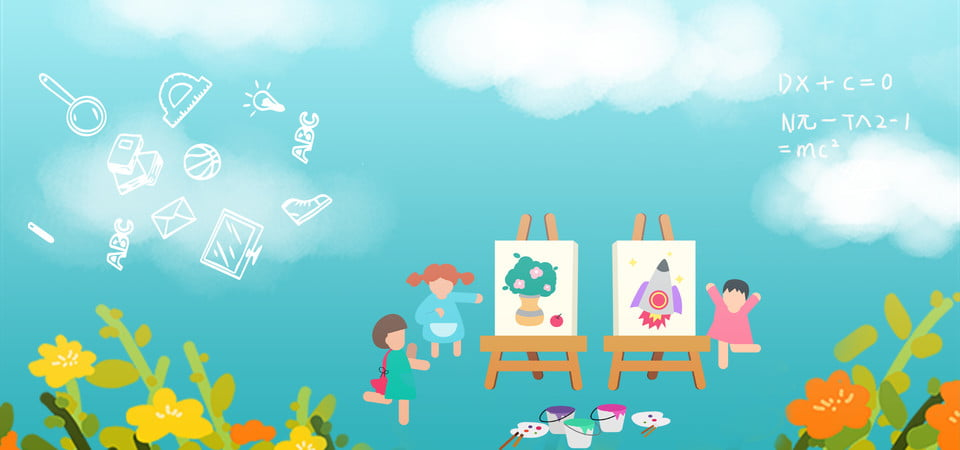 Early Childhood Education Training Web Design Geometric Background Banner Design Geometric Flat Background Image For Free Download