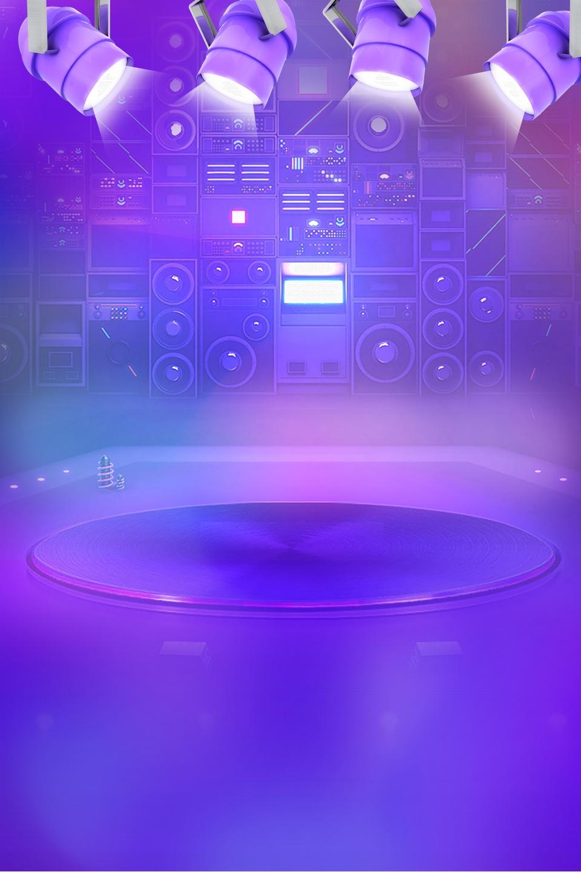 скачать музыку бесплатно клуб для ночного клуба