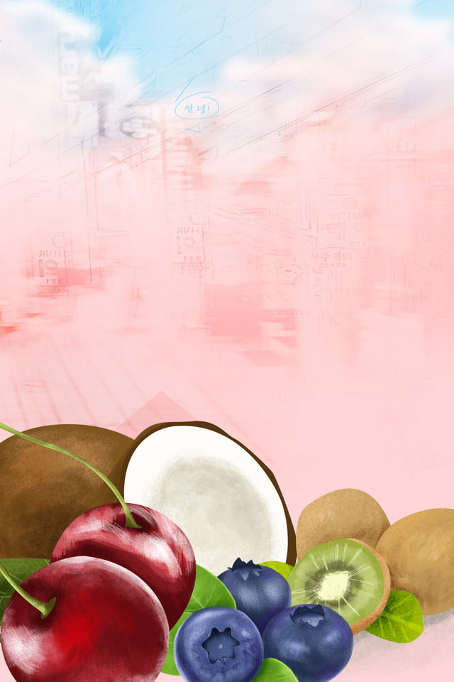 Fruit And Vegetable Fruit Background Picture Fruits And