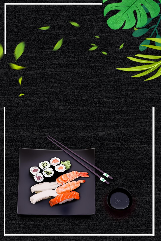 Japon Cuisine Publicite Affiche Fond Arriere Plan D Affiches