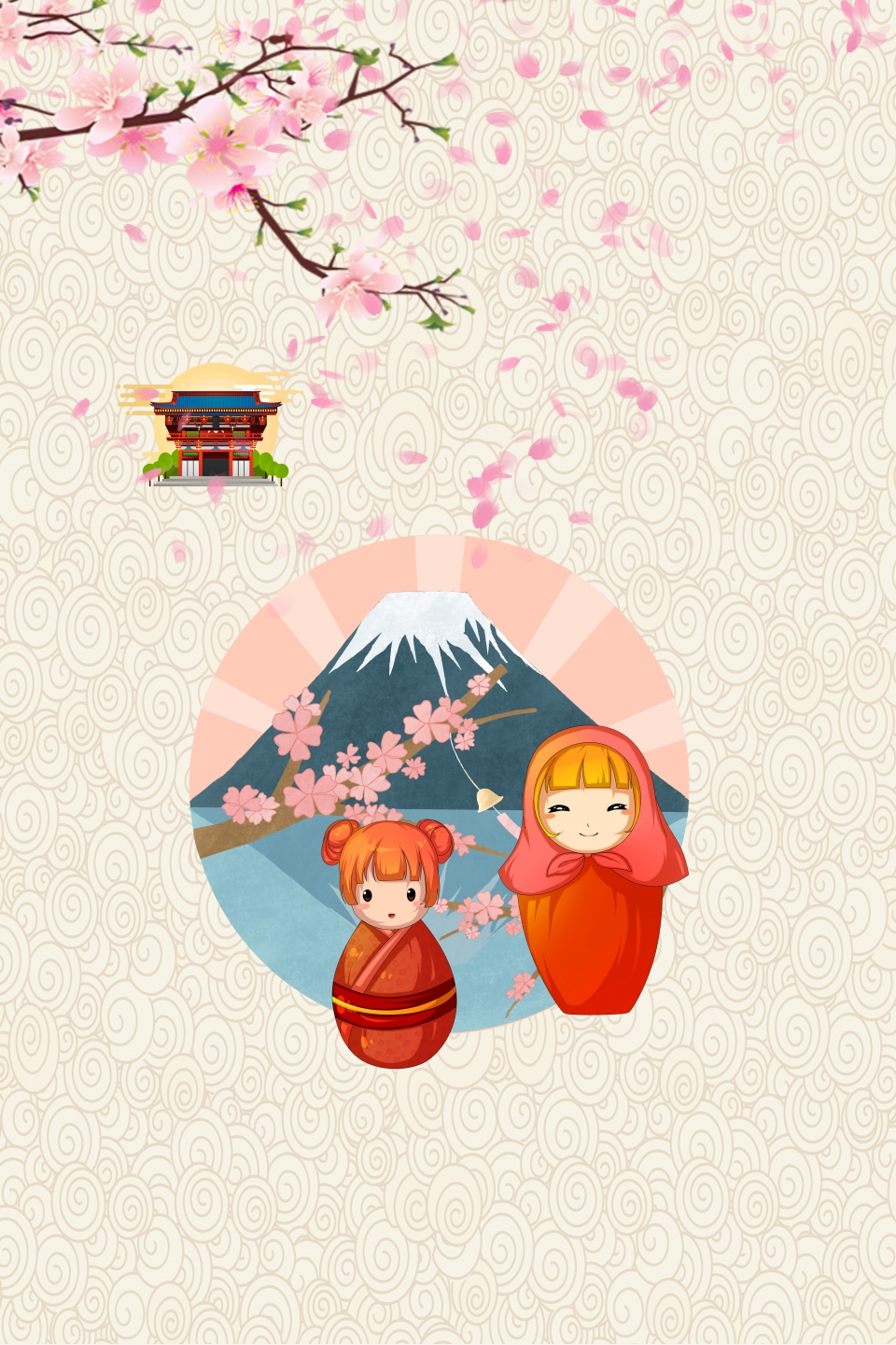 Japanese Style Poster Background, Japanese Style Features