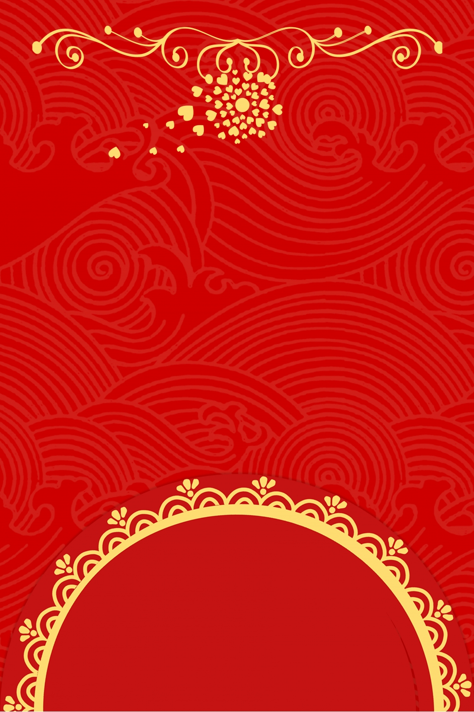 Newlywed Wedding Married Red H5 Poster Background Psd