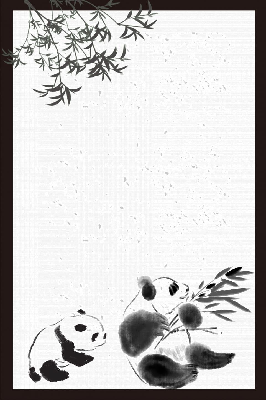 Trésor National Panda Forêt De Bambous Affiches Danimaux