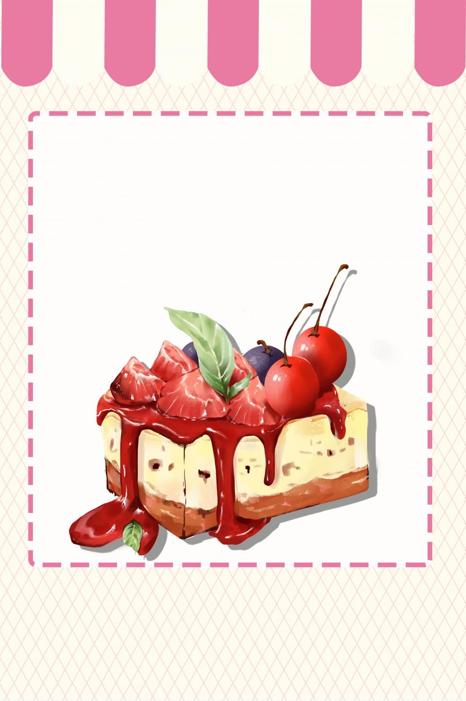 Pink Simple Cake Dessert Poster Flyer Advertising ...