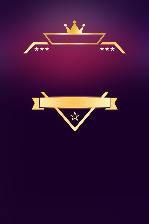 Purple Gradient Crown Poster Background Purple Gradient Crown Background Image For Free Download