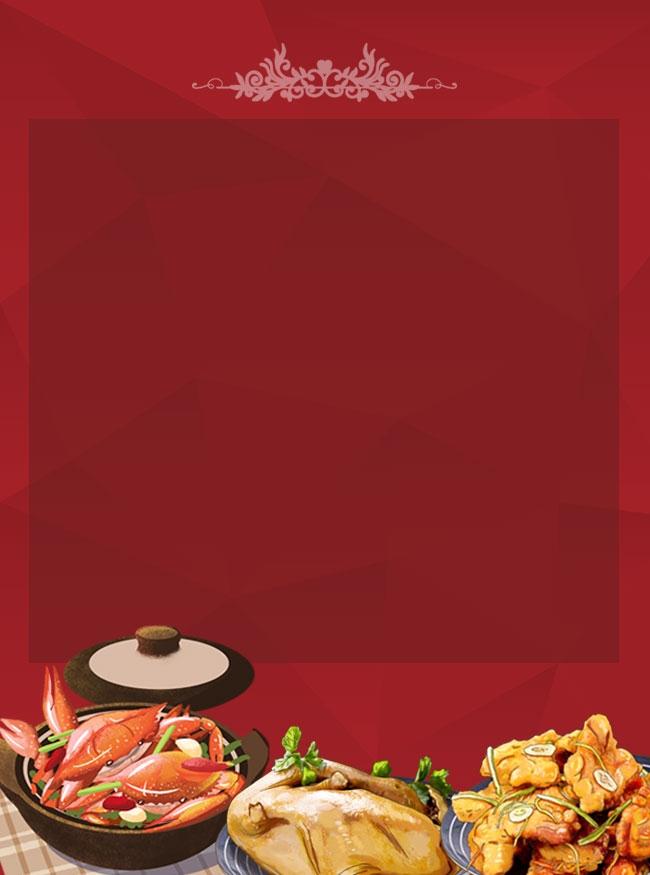 Restaurant Menu Background Free Vector Download