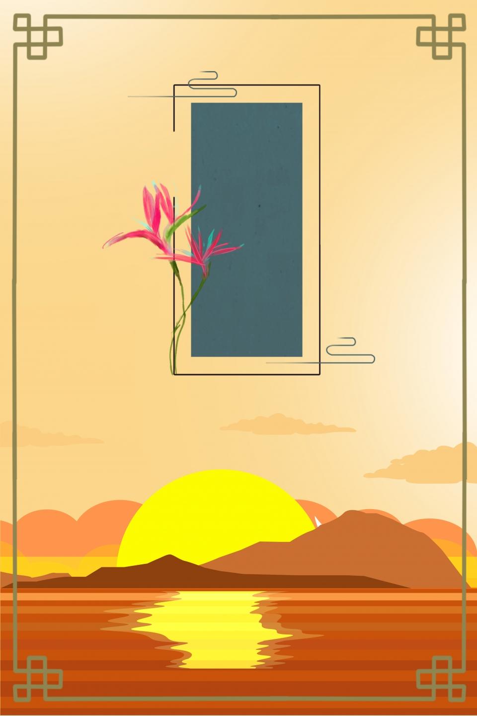 無料ダウンロードのためのレトロ ノスタルジックな 日没 中国風 日没 こんにちは レトロの背景画像