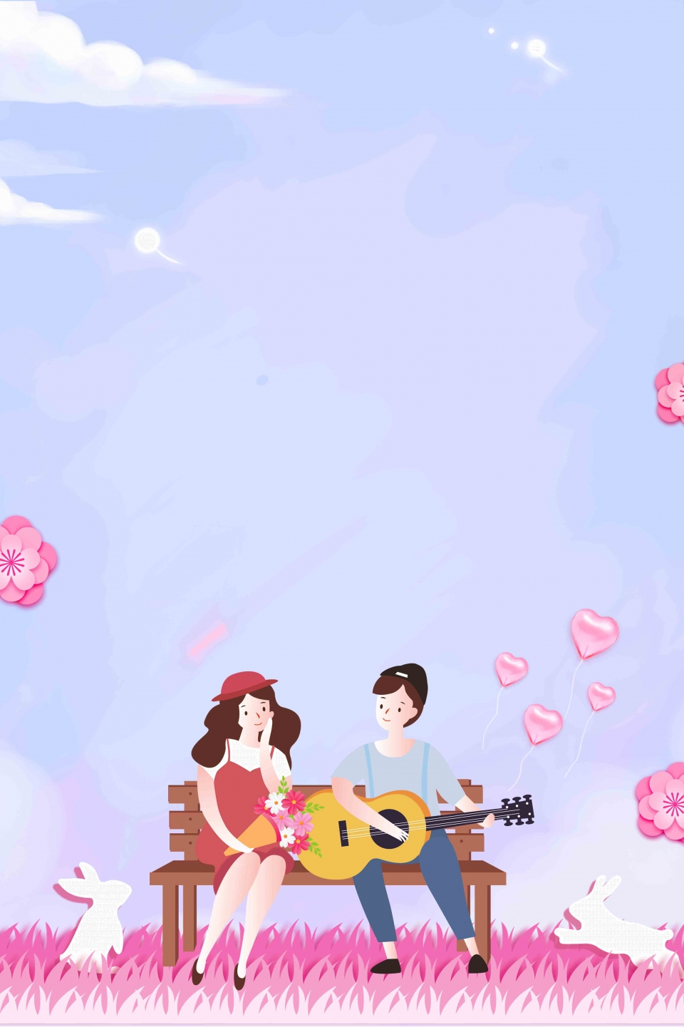 Romantic Cartoon Poster Background Romance Cartoon Trees Background Image For Free Download