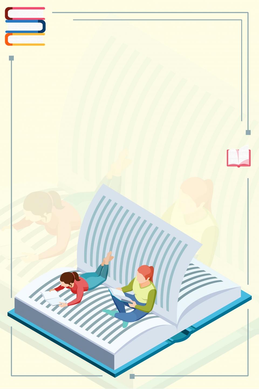 خلفيات عن القراءة