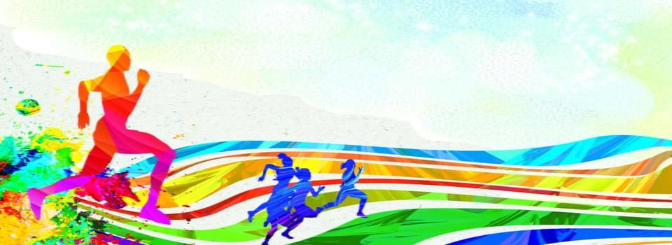 Gambar Papan Pameran Sukan Permainan Trek Dan Padang Permainan Syarikat Permainan Sekolah Bahan Semangat Sukan Latar Belakang Untuk Muat Turun Percuma