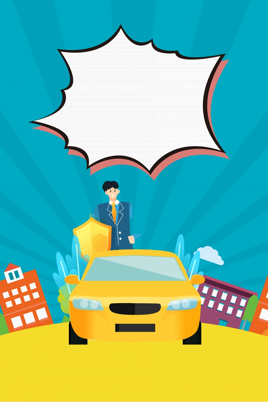 Car Repair Insurance >> Car Insurance Car Advertising Background Car Advertising