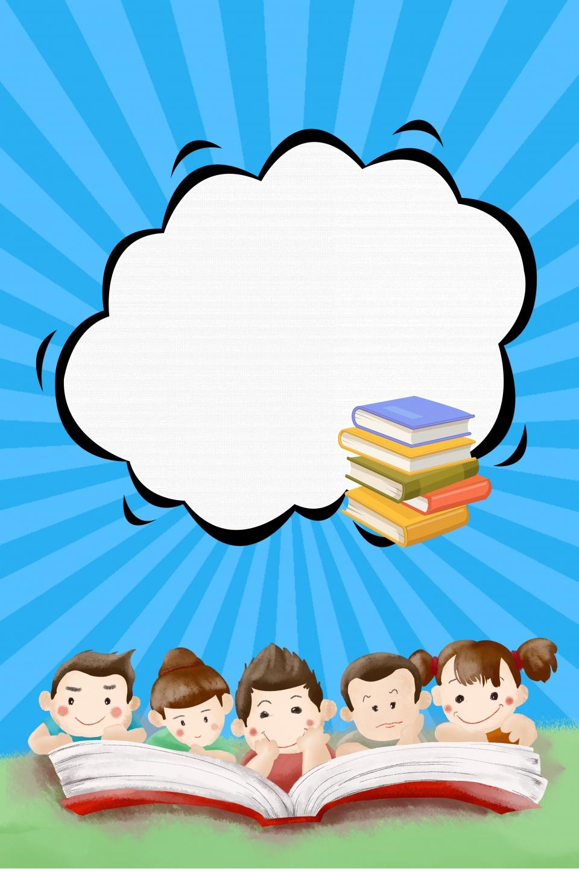 Gambar Hari Kanak Kanak Antarabangsa Hari Buku Kanak Kanak Membaca Membaca Latar Belakang Biru Membaca Rata Latar Belakang Untuk Muat Turun Percuma