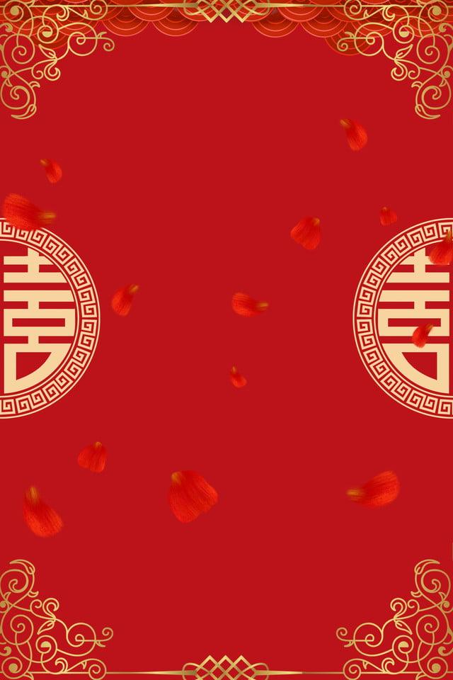 Свадебная открытка на китайском