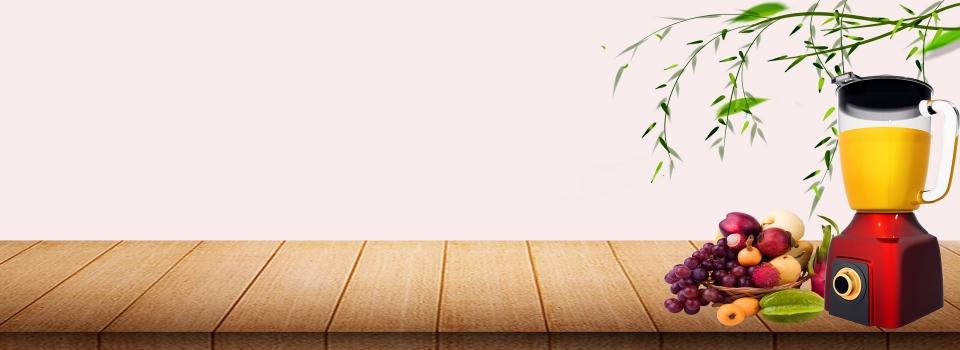 Cooking Machine Promotion Season Simple Green Leaf Green Banner Juicer Blender Juicer Poster Background Image For Free Download