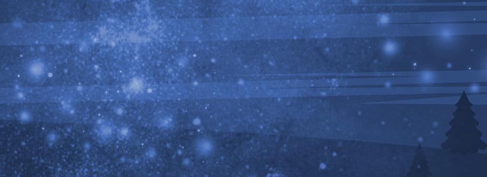Dark Blue Starry Solid Background Shading, Dark Blue, Blue