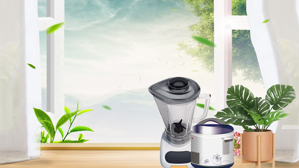 Kitchen Household Small Appliance Cooking Machine Banner