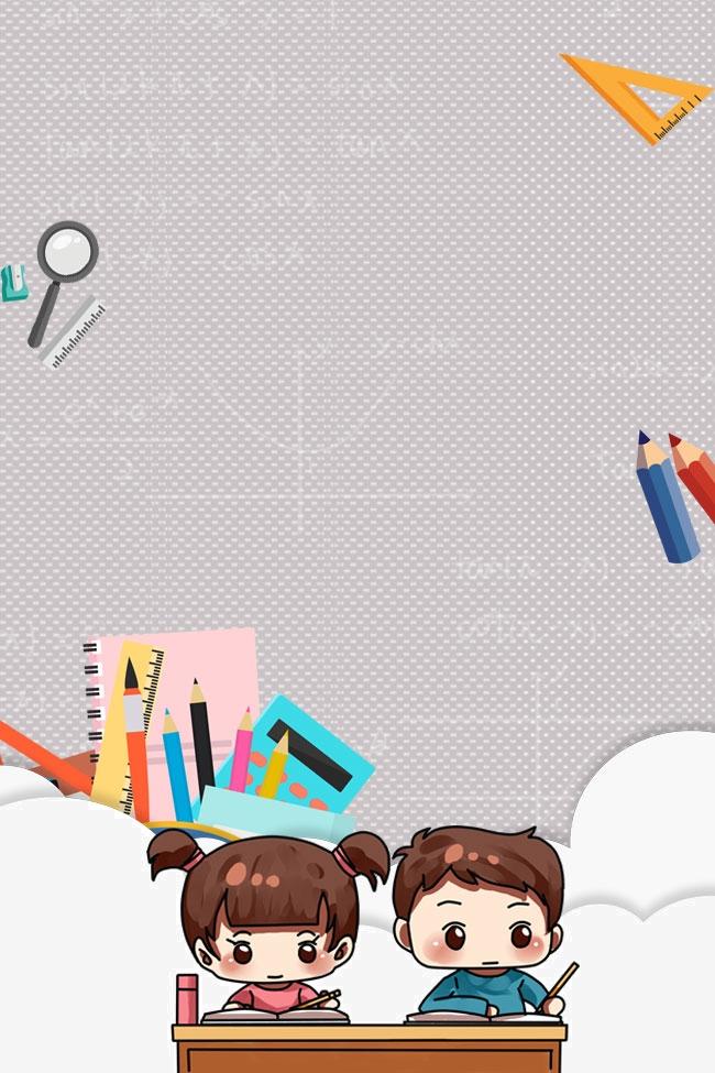 فئة اهتمام المواهب تصميم لوحة التعليم والتدريب تدريب فئة اهتمام المواهب فئة التدريب التسجيل في فئة التدريب الاهتمام خلفية صورة الخلفية للتحميل مجانا