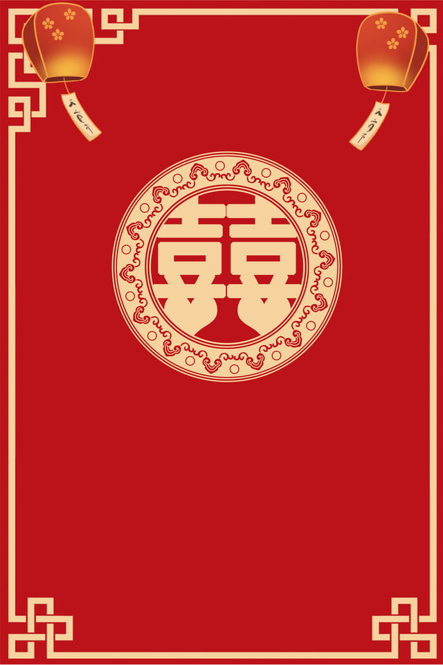 Red Chinese Style Wedding Invitation Poster Background Psd