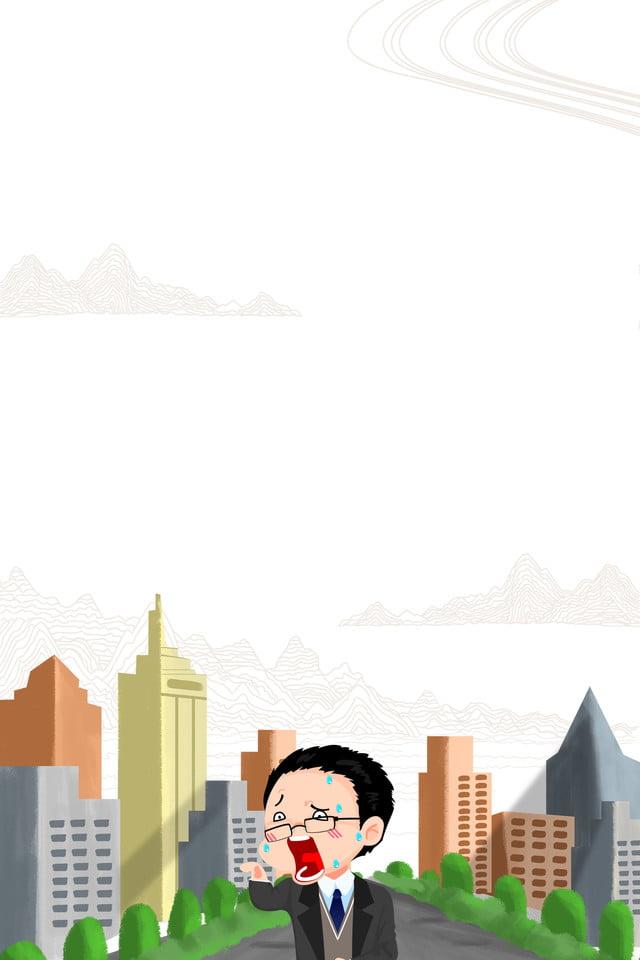 Simple Cartoon House Rental Design Background Template