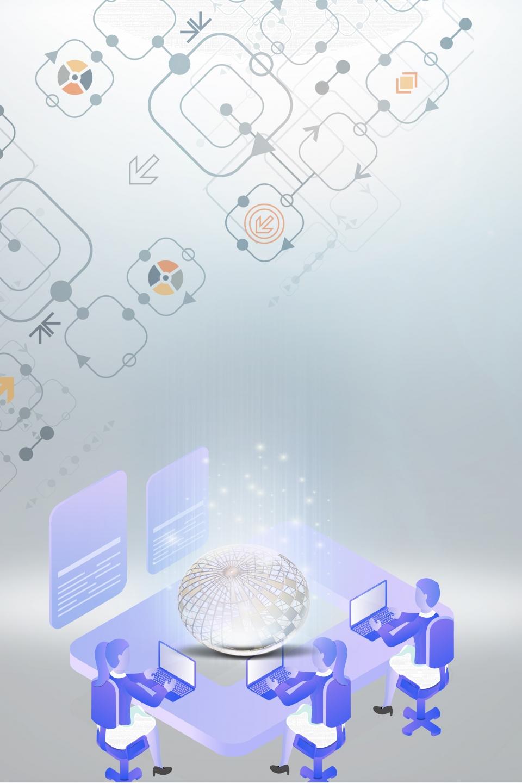Software Training Software Development Background, It