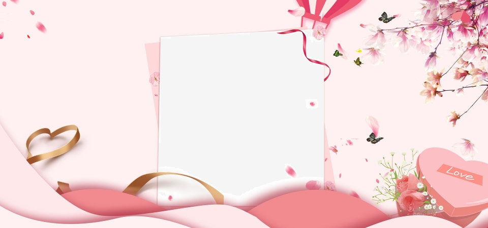 Taobao Tmall Beautiful Romantic Style Cosmetics Beauty Sale Poster Template Poster Banner Cosmetics Poster Template Banner Background Image For Free Download
